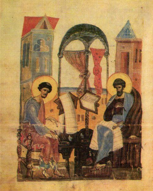 Евангелисты. Миниатура.  XIII в.