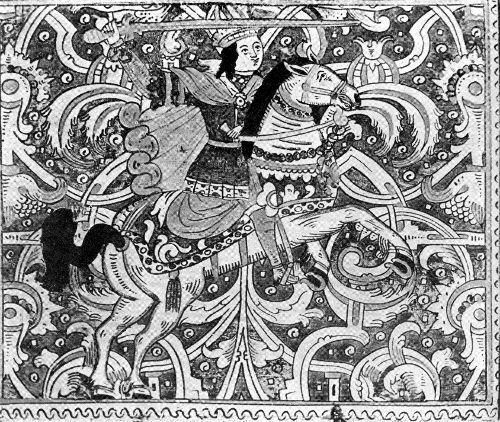 Сундук-теремок с росписью, изображающей Александра Македонского на коне.  XVII в.