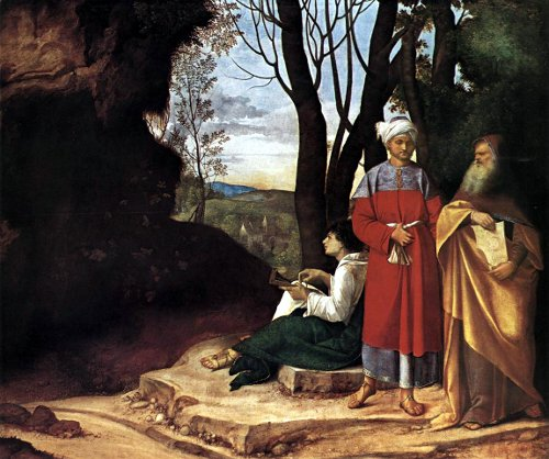 Три философа